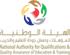 Qaa_logo copy